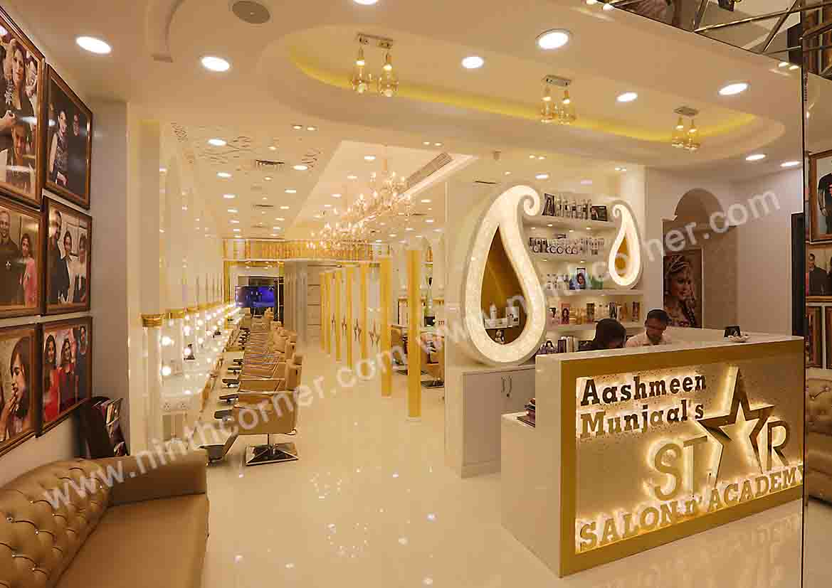 Star Salon